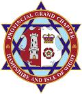 Holy Royal Arch Emblem